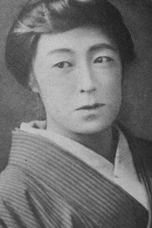 Utako Suzuki
