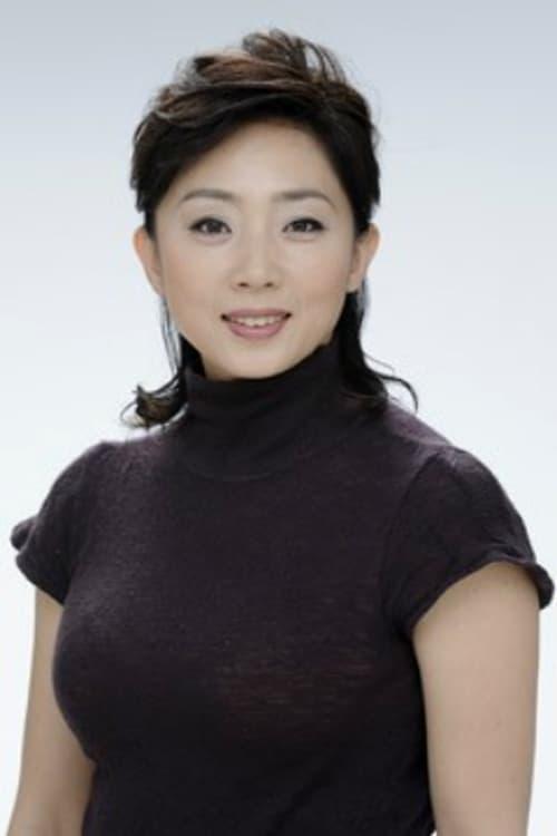 Kumiko Fujiyoshi