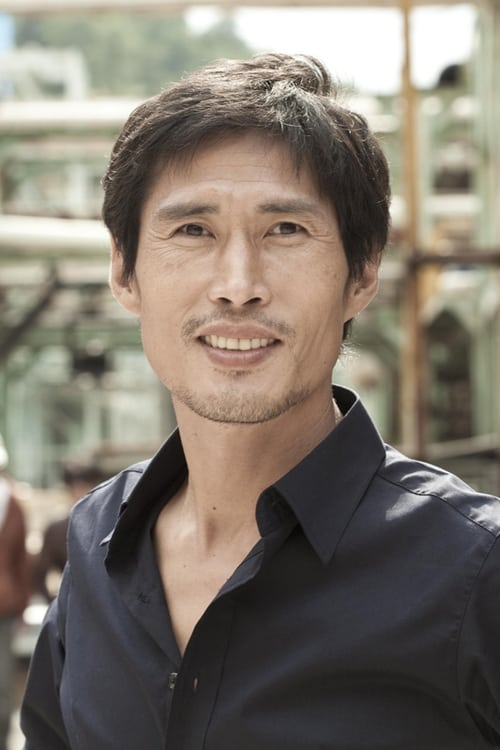 Jung Doo-Hong