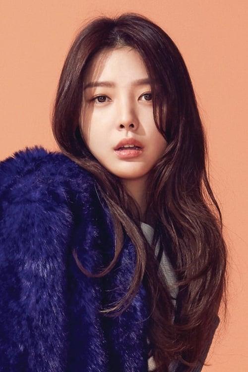 Uhm Hyun-kyung