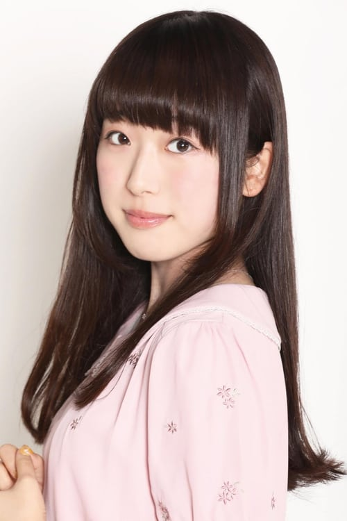 Yuki  Nagano