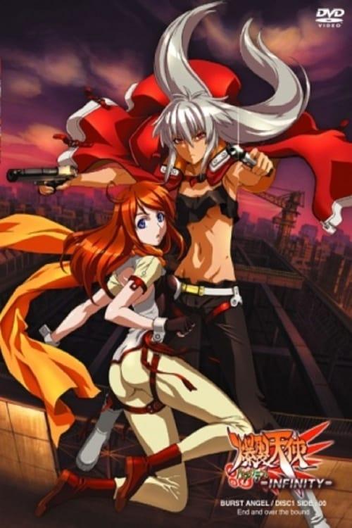 Watch Burst Angel OVA Full Movie Download