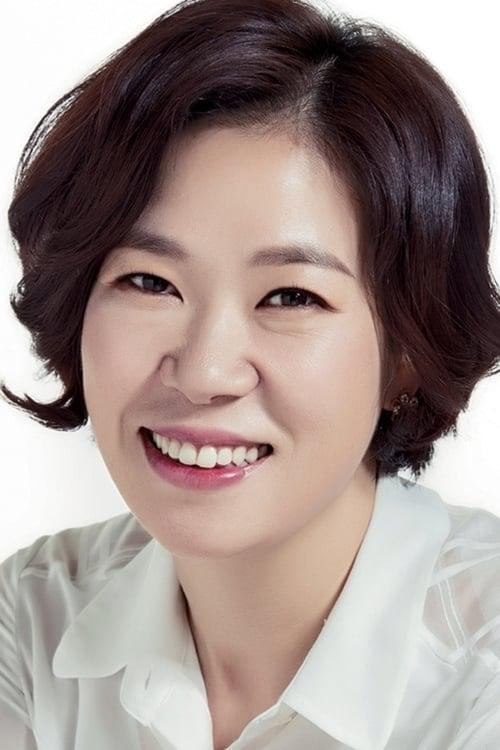 Yeom Hye-ran