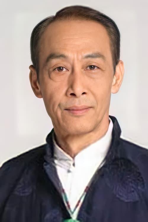 Shu Tong Wong