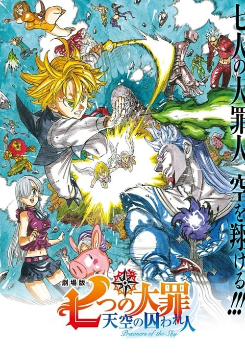 Watch The Seven Deadly Sins: Prisoners of the Sky (2018) HD Movie Streaming