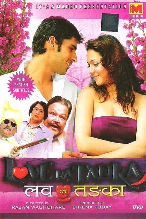 Love Kaa Taddka