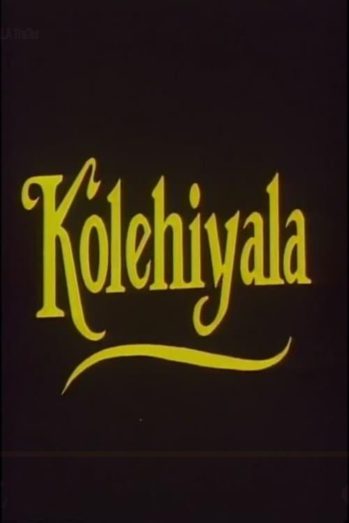 Kolehiyala