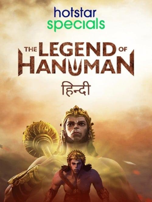 The Legend of Hanuman