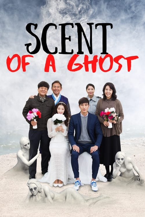 Scent of a Ghost
