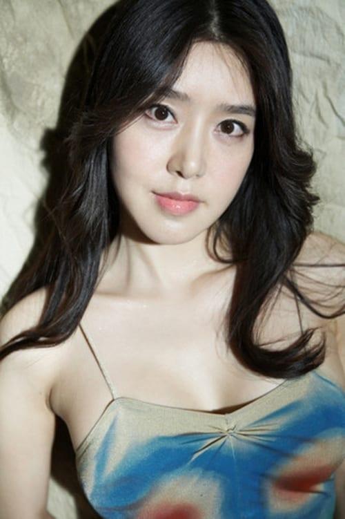 Lee Eun-mi-I