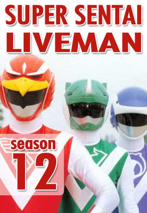 Watch Super Sentai Season 12 in English Online Free