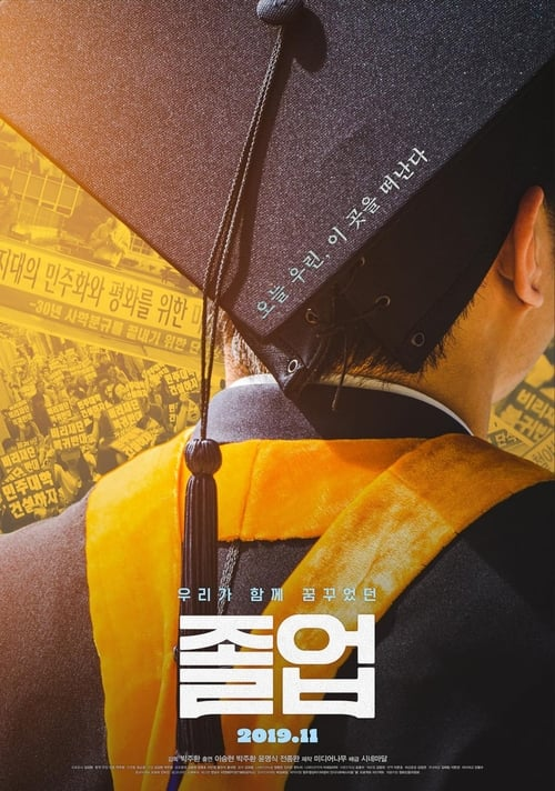 ©31-09-2019 Graduation full movie streaming