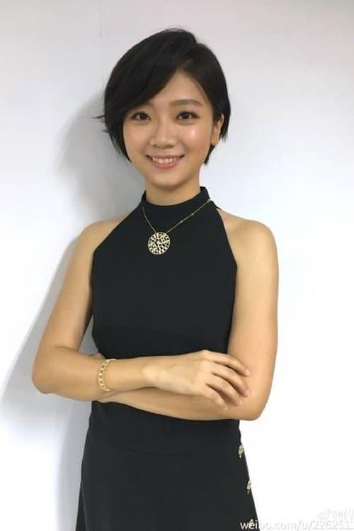 Xiao Yun Fu