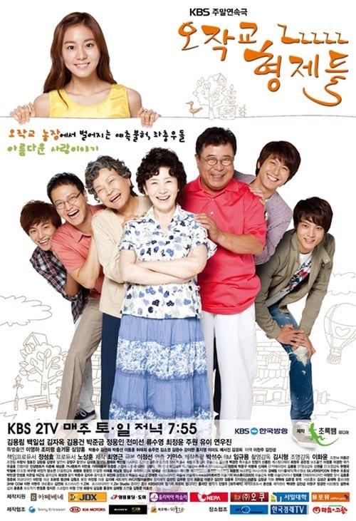 Ojakgyo Family