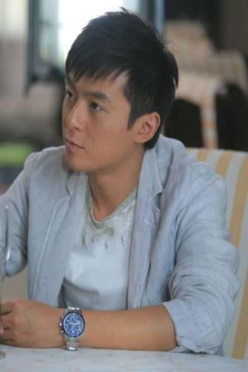 Zhu Yuchen