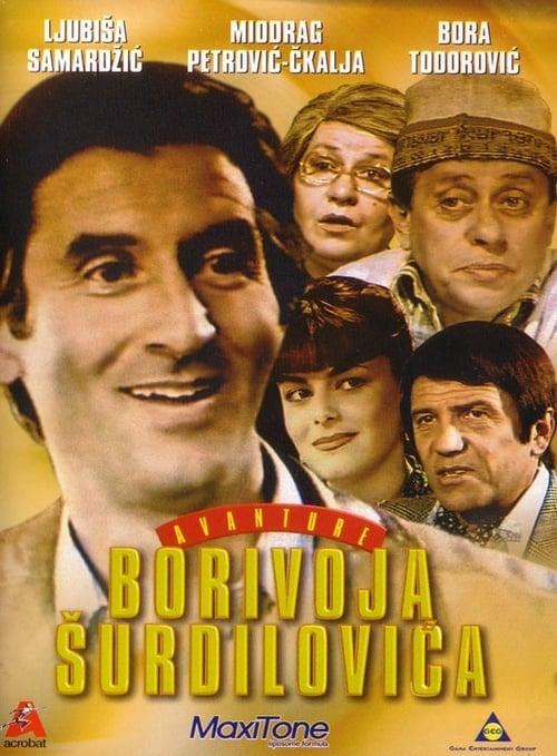 The Adventures of Borivoje Surdilovic