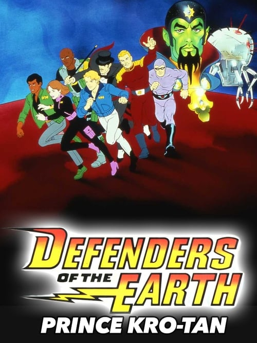 Defenders of the Earth Movie: Prince of Kro-Tan