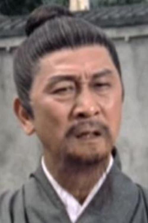 Liu Kei