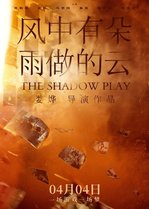 The Shadow Play