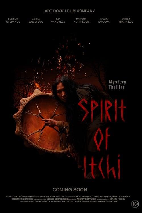 Spirit of Itchi