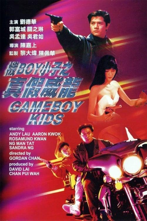 Gameboy Kids
