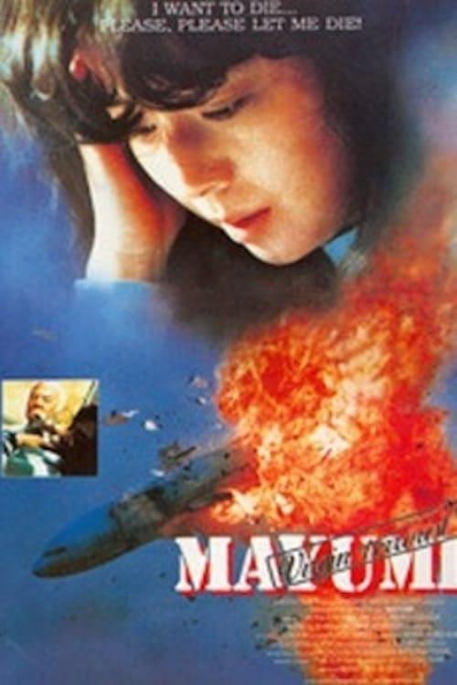 Mayumi: Virgin Terrorist