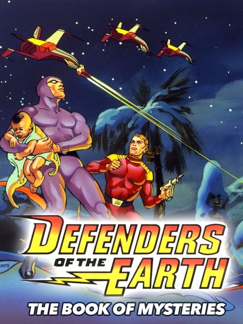 Defenders of the Earth Movie: The Book of Mysteries