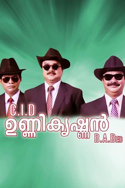 C.I.D. Unnikrishnan B.A., B.Ed
