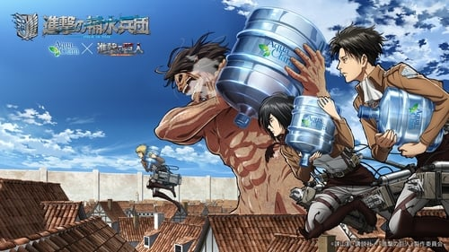Attack on Titan: Crimson Bow and Arrow Poster
