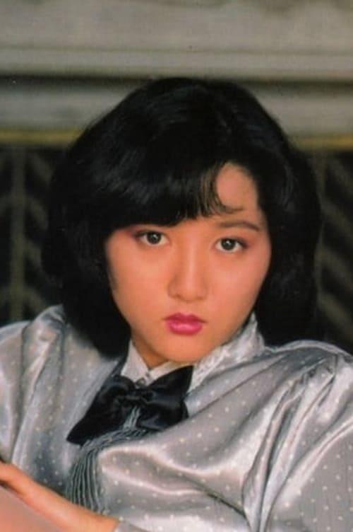 Chiaki Kitahara