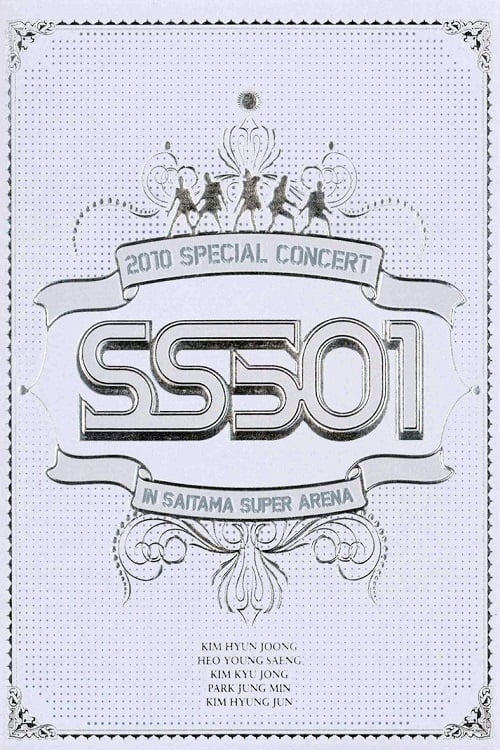 SS501 - 2010 SPECIAL CONCERT