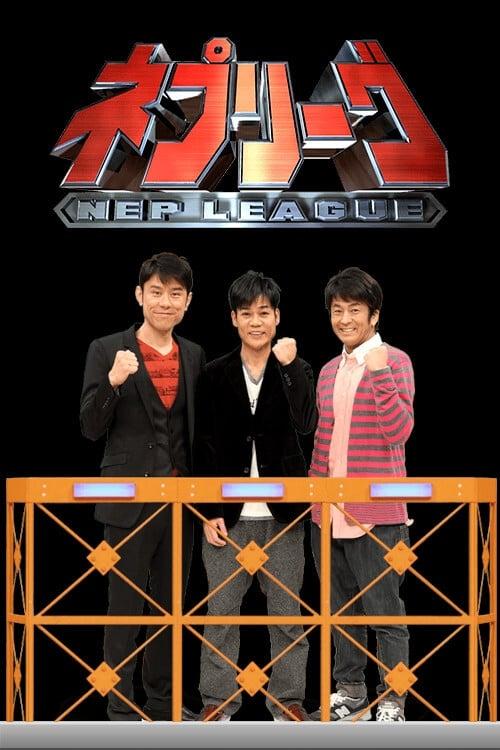 Nep League