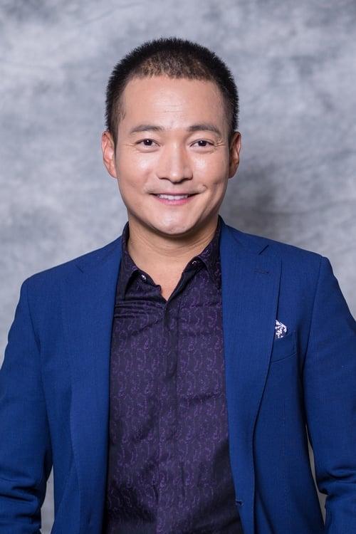 Yu Entai
