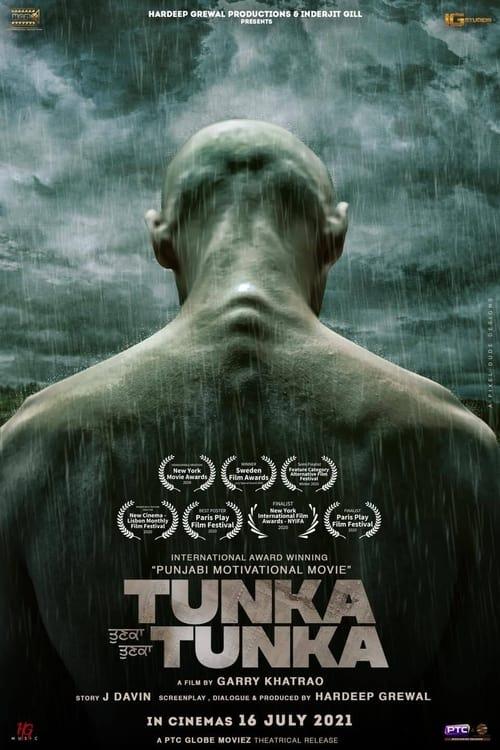Tunka Tunka