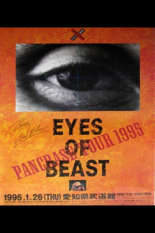Pancrase: Eyes of Beast 1