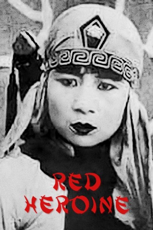 Red Heroine