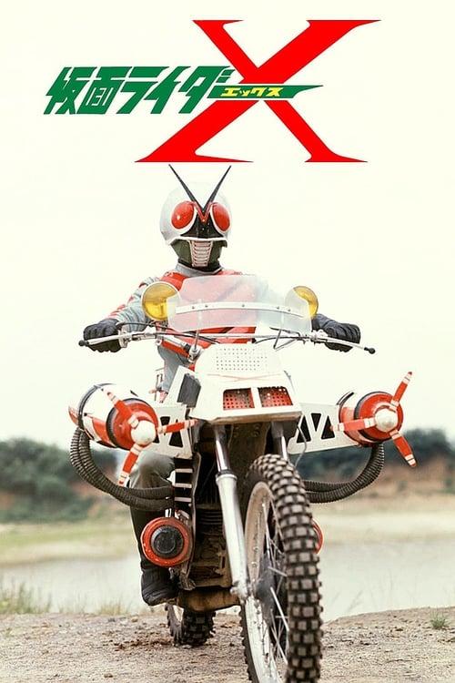 Kamen Rider X the Movie