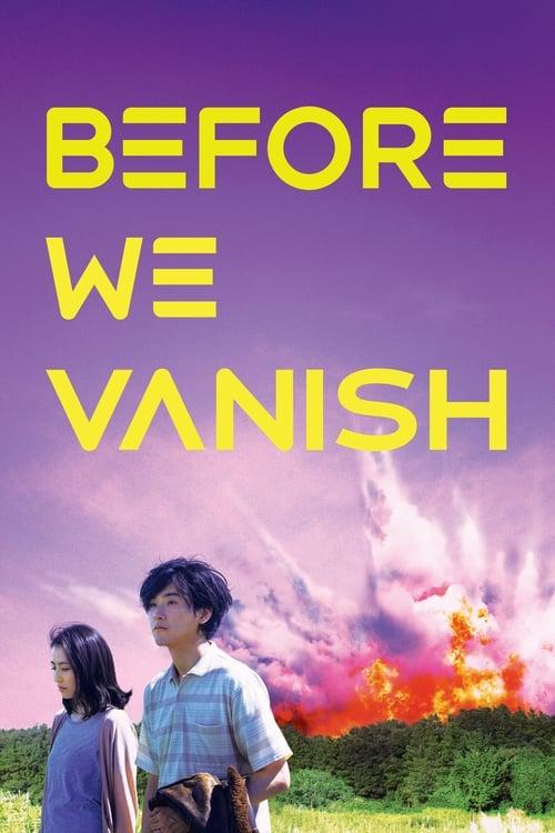 Before We Vanish