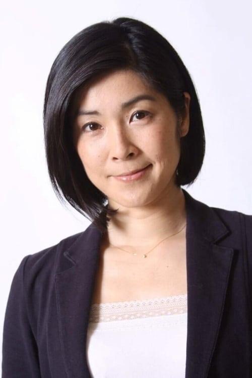 Yuka Motohashi