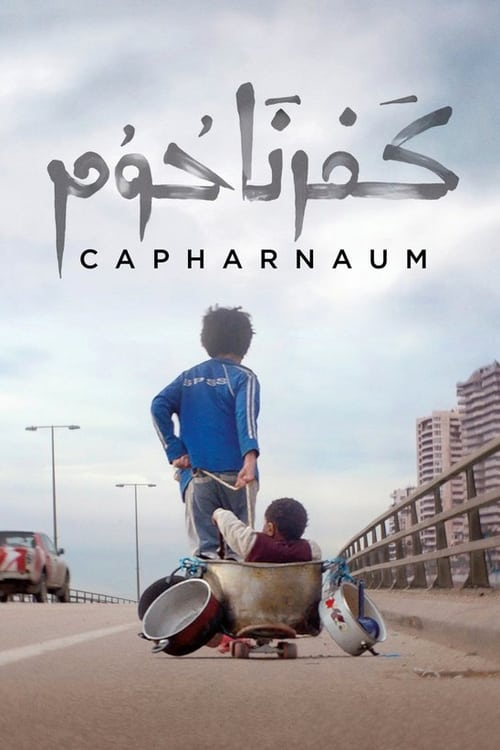 Watch Capernaum (2018) HD Movie Streaming