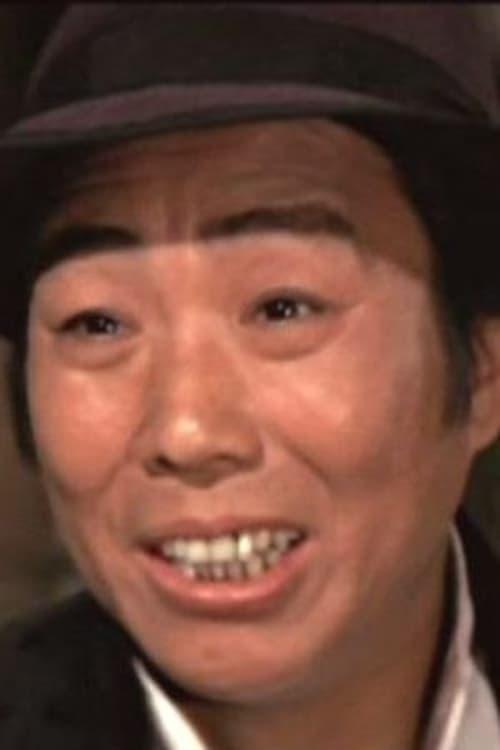 Yi Fung