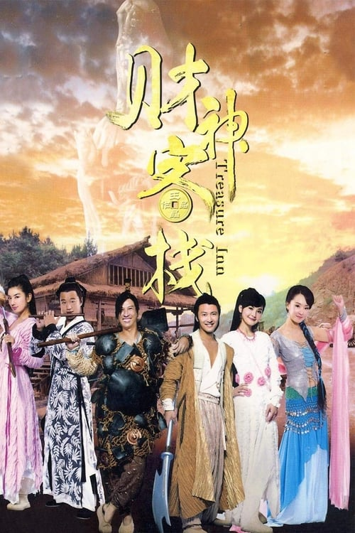 Watch Treasure Inn Full Movie Download