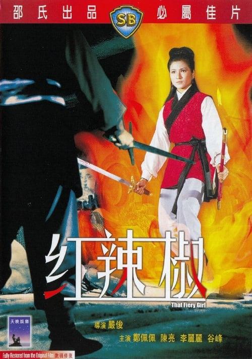 That Fiery Girl