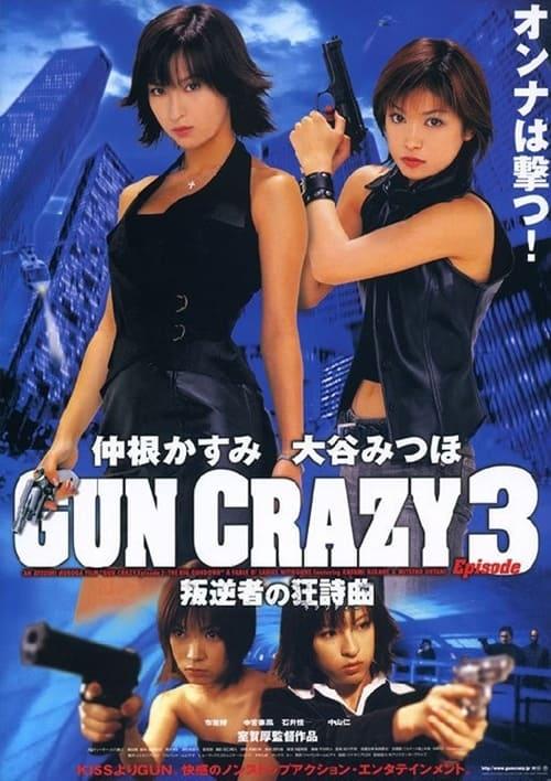 Gun Crazy: Episode 3: Traitor's Rhapsody