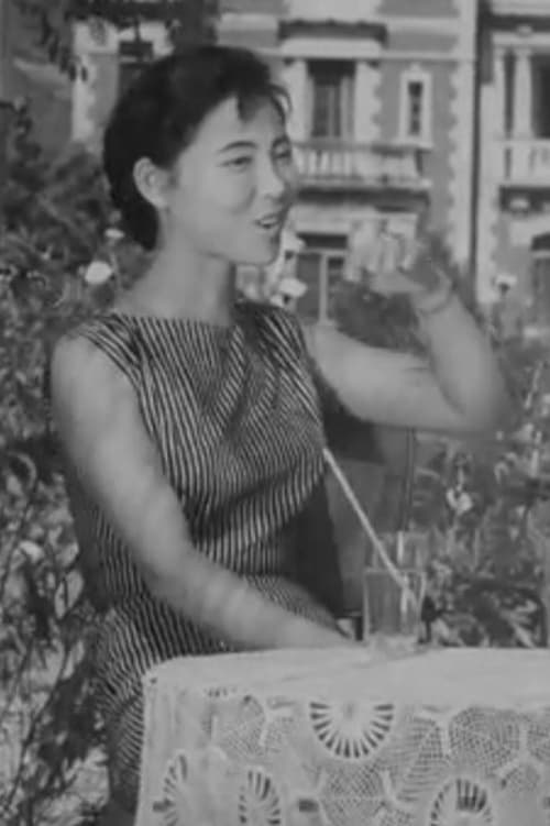 Yang Mi-hee