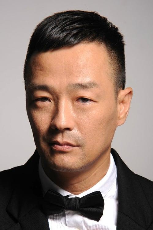 Wong Hei