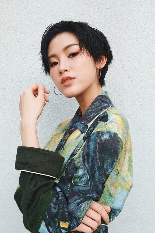 Panther Chan Lui