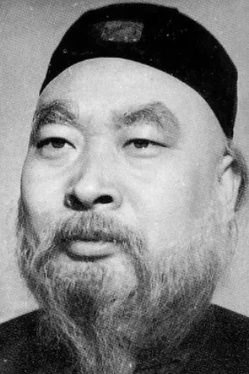 Cao Zeng-Yin