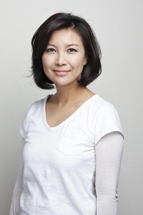 Jeong Jae-eun