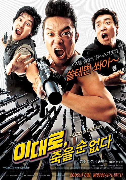 Lee Dae-ro Can't Die